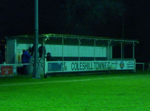 The older structure at Coleshill. used mainly for standing